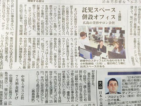 20160528中国新聞